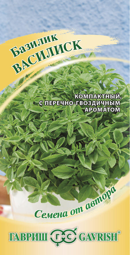 Базилик Василиск 0,3 г автор.