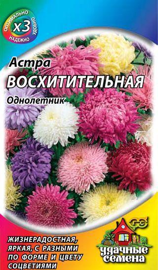 Эустома Эхо розовая F1, семена