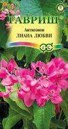 Семена домашних цветов заказать